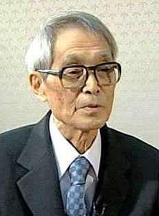 Hirotugu Akaike