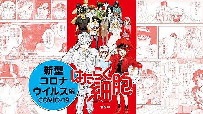 Buku manga Hataraku Saibo  karya Akane Shimizu.