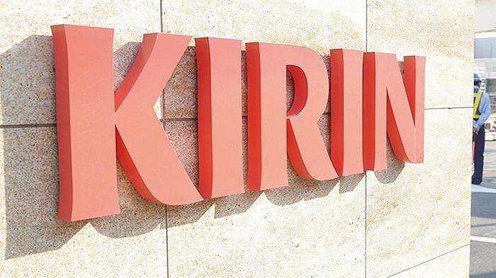 Sebuah gedung milik Kirin Beer di Tokyo.