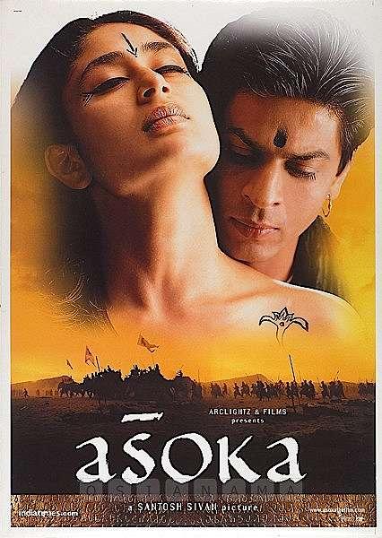 Film India Bertema Kerajaan © 2020