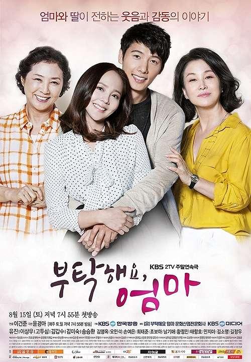 Drama tema keluarga © 2020