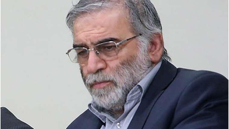 Iran, nuklir, Israel, AS, Mohsen Fakhrizadeh