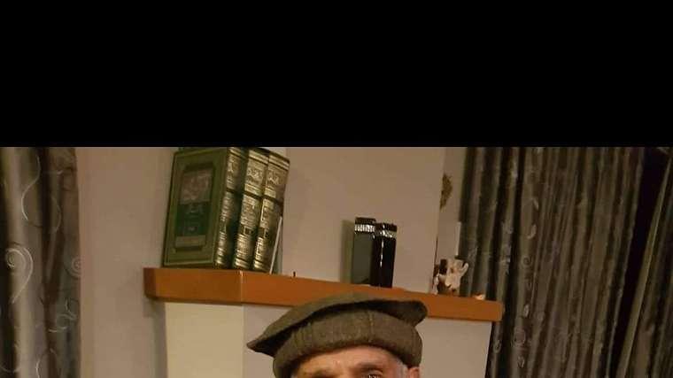 H Daoud Nabi