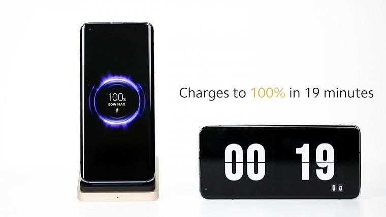 80W Mi Wireless Charging