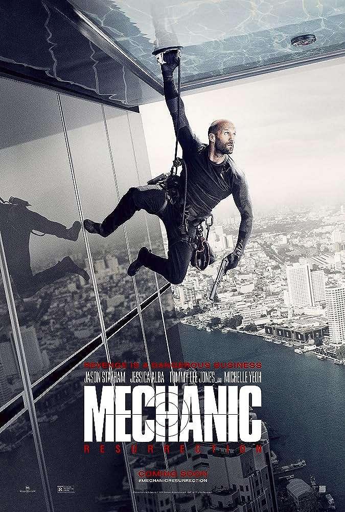 Poster film Mechanic: Resurrection (2011)