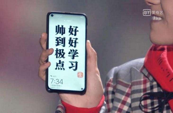 Smartphone Prototipe Huawei. (Winfuture)