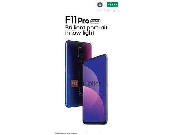Oppo F11 Pro. (91 Mobiles)