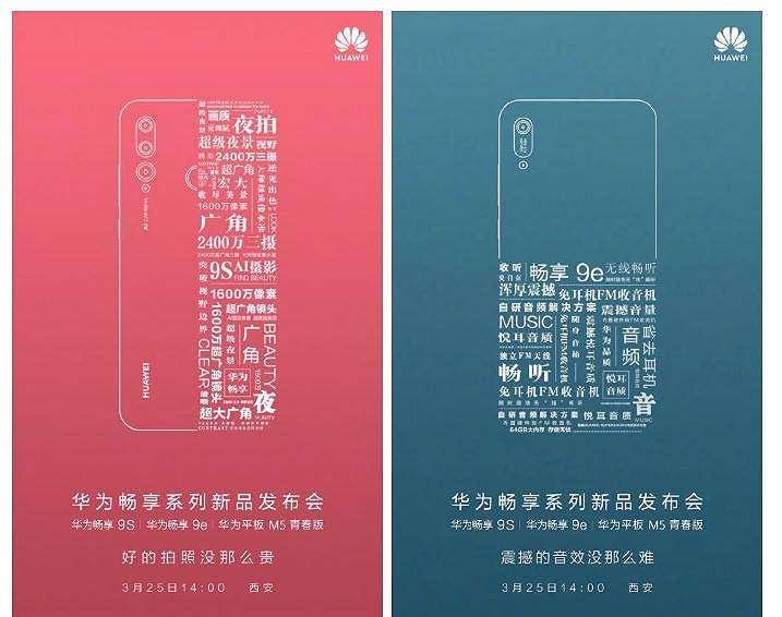 Poster Huawei Enjoy 9S dan 9e. (Huawei)