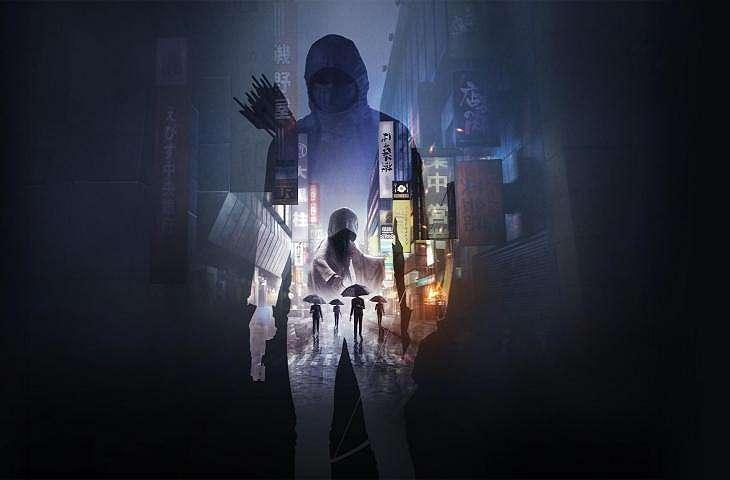 GhostWire: Tokyo. (Tango Gameworks)