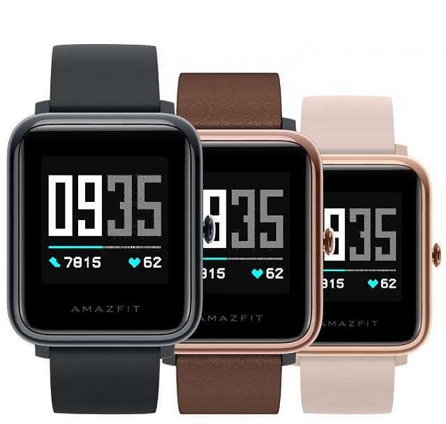 Amazfit Health Watch. (Xiaomi)