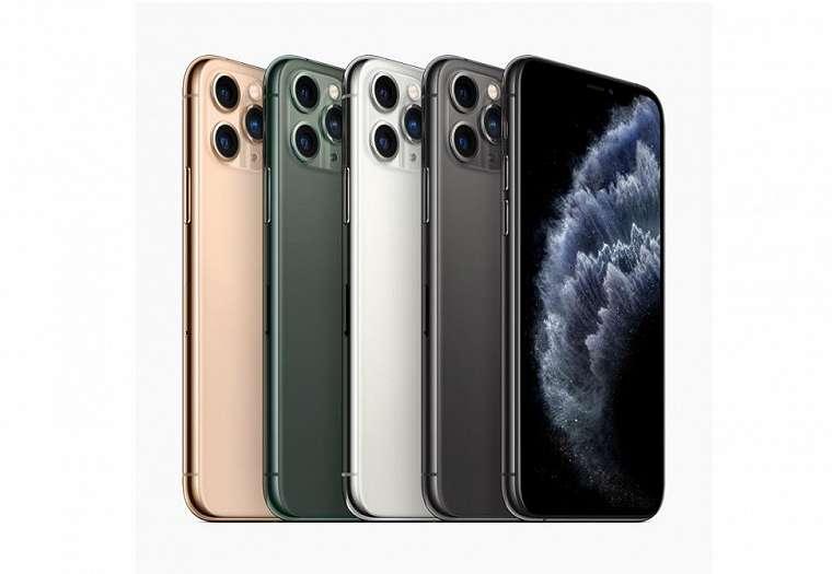 iPhone 11 Pro. (Apple)