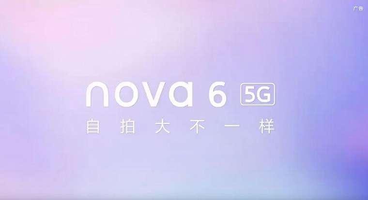 Huawei Nova 6 dikonfirmasi membawa konektivitas 5G. (YouTube/ Argus World)