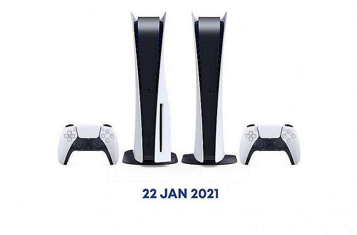 PlayStation 5. (PlayStation Asia)