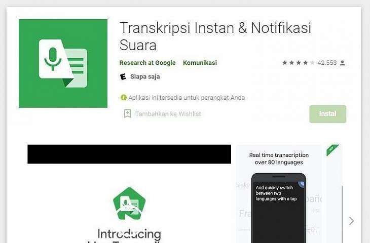 Live Transcribe. (Google Play Store)