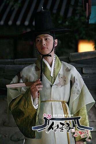 Drama Song Joong Ki (Hancinema)