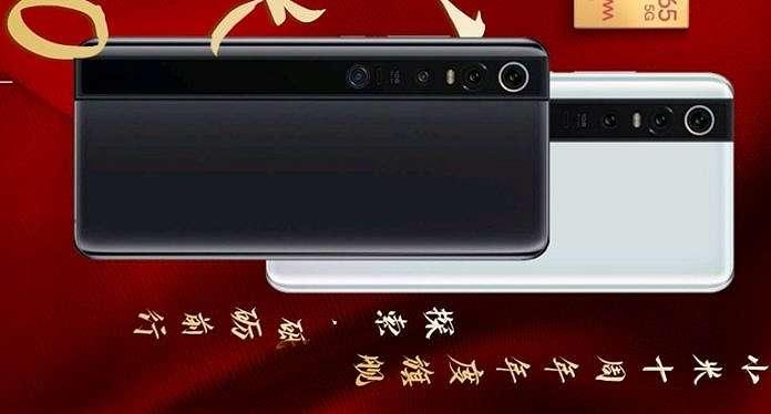 Desain Xiaomi Mi 10 Pro, mirip dengan Mi Mix Alpha.