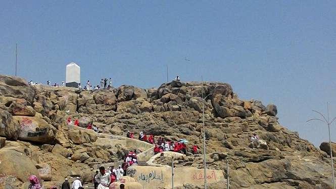 Jabal Rahmah di Mekah