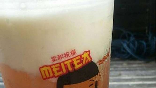 Cheese tea alias teh keju Meitea.