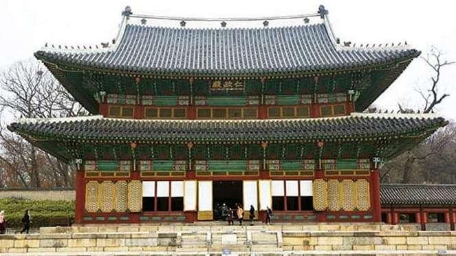 Aula Injeongjeon