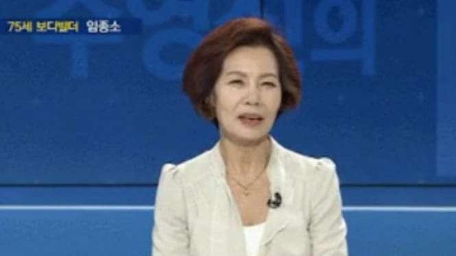 Lim Jong So