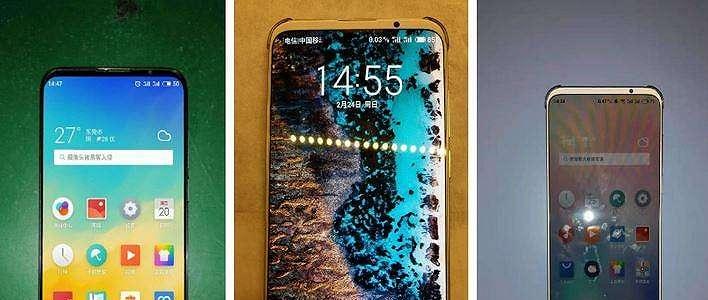 Gunakan Snapdragon 855, Meizu 16s Lolos Sertifikasi 3C