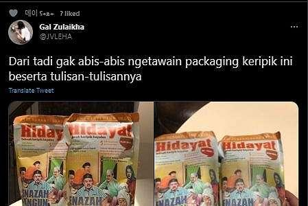 Ngeri-ngeri Sedap, Viral Penampakan Bungkus Keripik Mirip Majalah 'Azab'