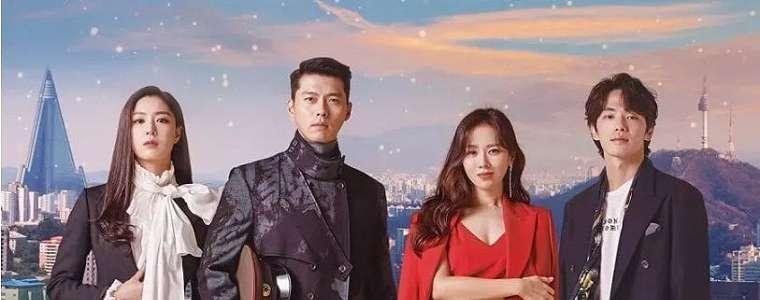 Profil Kim Jung Hyun, Aktor Crash Landing on You yang Kencani Seo Ji Hye