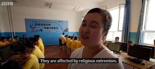 Amerika Serikat terapkan pembatasan visa bagi China terkait 'penindasan' terhadap minoritas Muslim Uighur