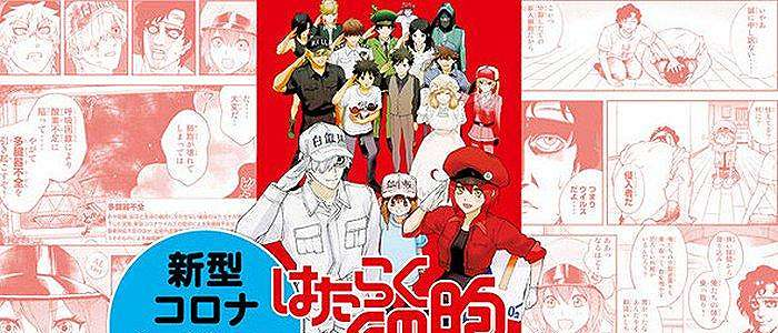 Manga Terkenal Jepang Hataraku Saibo Dapat Dinikmati Gratis Hingga Maret 2022