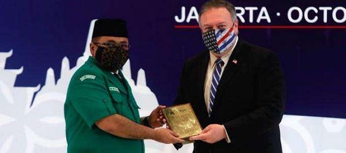 Bertemu Mike Pompeo, Gus Yaqut Tegaskan Islam Tidak Identik dengan Kekerasan dan Teror