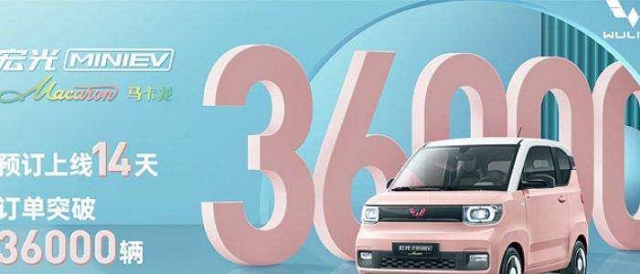 Usung Warna Tak Biasa, Varian Baru Mobil Listrik Mini Milik Wuling Mulai Debut di China