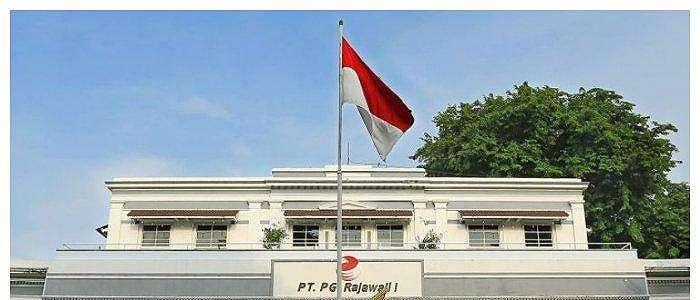 Lowongan Kerja PT Rajawali Nusantara Indonesia untuk Lulusan S-1, Ini Syaratnya