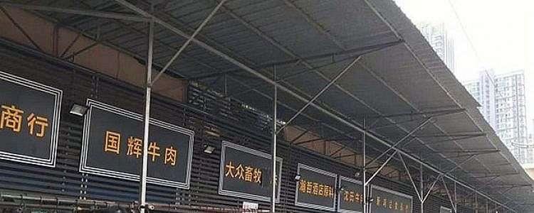 Mengenal pasar hewan di Wuhan, asal muasal virus Corona berkembang