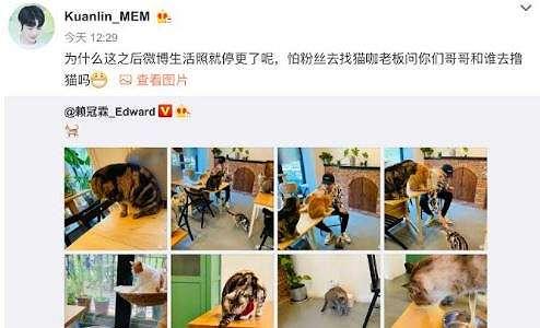 Tersandung Kontroversi Merokok, Lai Guan Lin Dikabarkan Pacaran oleh Fans dan Ucapkan Permintaan Maaf.