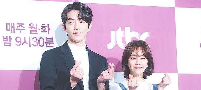 Beda 12 Tahun, Han Ji Min Tetap Nyaman Syuting Bareng Nam Joo Hyuk.
