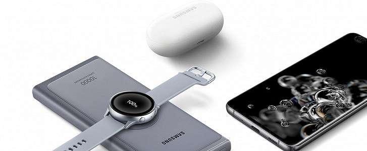 Samsung Rilis Duo Power Bank 10.000 mAh dengan Output 25W dan Dukungan Wireless Charging