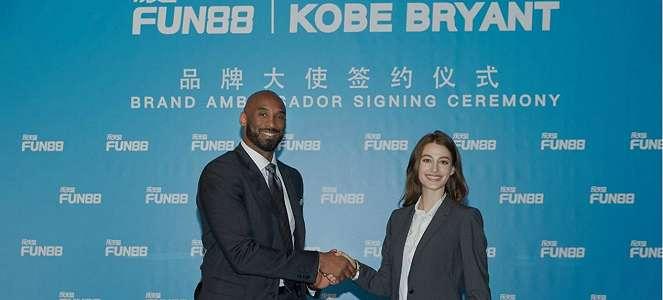 Kobe Bryant Sandang Predikat Ikon Game Online