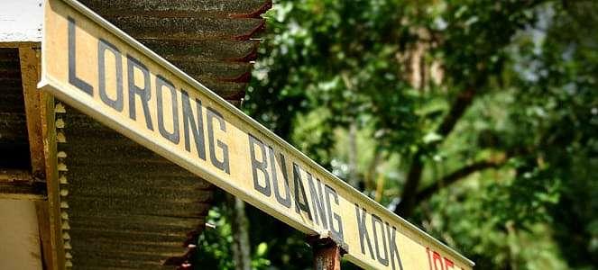 Kampong Lorong Buangkok: Kepingan Kecil Singapura