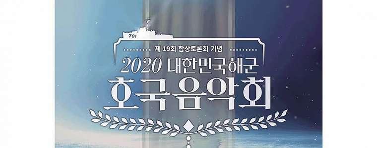 Lagi Wamil, Park Bo Gum Jadi MC Konser Angkatan Laut Korea